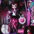 Кукла Draculaura Ghouls Rule Monster High в маскарадном костюме